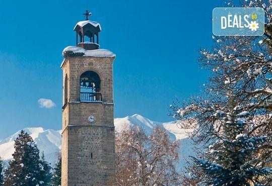 Зимна почивка във Флоримонт Каса 3*, Банско: 1 нощувка със закуска, вечеря и СПА, период по избор от Молина Травел - Снимка 5