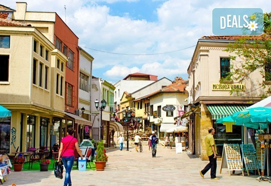 Предколедно шопинг приключение в Скопие, Македония! Еднодневна екскурзия, транспорт и водач от Глобул Турс - Снимка 1