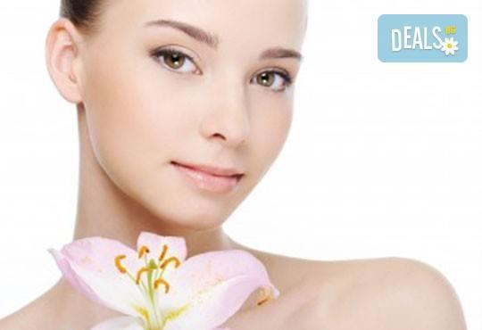 Почистване на лице с ултразвук и подмладяваща терапия с морски водорасли с немска козметика Dr. Belter в салон Vision! - Снимка 3