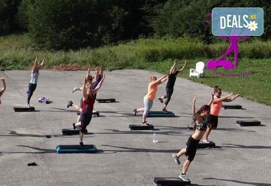 5 или 10 тренировки по избор - Pilates, Steel Tonic, Fitt Ball или Step Aerobic от Божествени тела-Аеробик спорт! - Снимка 3