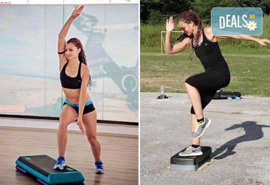 5 или 10 тренировки по избор - Pilates, Steel Tonic, Fitt Ball или Step Aerobic от Божествени тела-Аеробик спорт! - Снимка 5