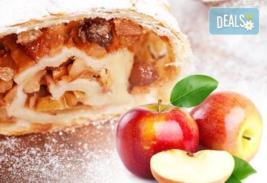 Един или два килограма домашен щрудел с ябълка, орехи и канела на хапки от Работилница за вкусотии РАВИ - Снимка 1