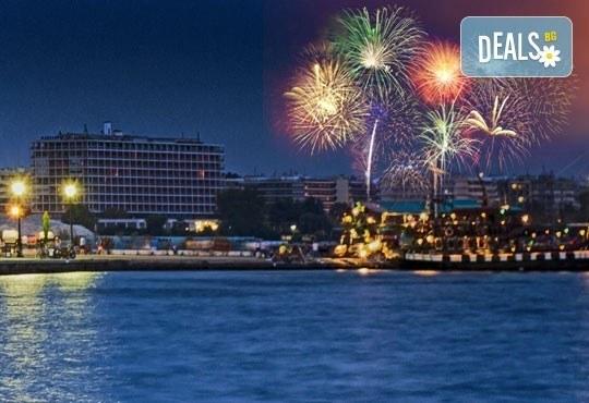 Нова година в Солун! 3 нощувки със закуски в Anatolia 4*, транспорт от Бургас и екскурзовод от Evelin R - Снимка 1