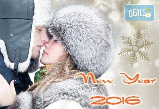 Отпразнувайте Нова година в Букурещ, Румъния! 3 нощувки със закуски в хотел 4*, транспорт от Бургас и туристическа програма! - Снимка 2