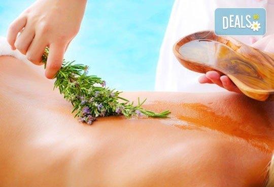 Отпуснете се с 60-минутен класически масаж на цяло тяло със 100% натурални етерични масла в Йога и масажи Айя! - Снимка 1