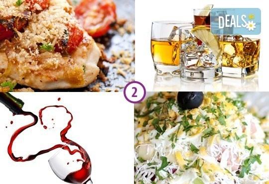 Празнувайте на 8-ми декември в ресторант Бадемова къща, Панчарево с много настроение и меню по избор - Снимка 2