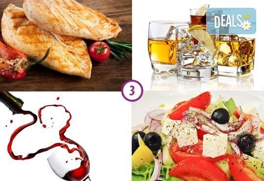 Празнувайте на 8-ми декември в ресторант Бадемова къща, Панчарево с много настроение и меню по избор - Снимка 3
