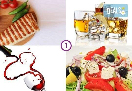 Празнувайте на 8-ми декември в ресторант Бадемова къща, Панчарево с много настроение и меню по избор - Снимка 1