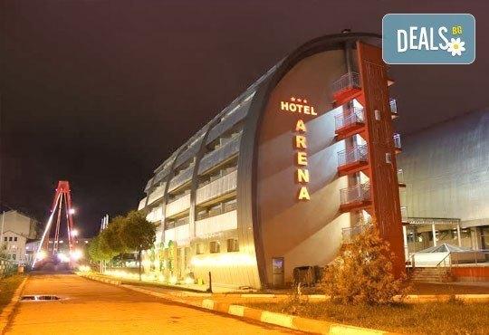 Нова година в хотел Арена 3*, Самоков! 3, 5 или 7 нощувки със закуски и Новогодишна галавечеря с фолклорна програма - Снимка 2