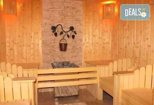 Нова година в хотел Арена 3*, Самоков! 3, 5 или 7 нощувки със закуски и Новогодишна галавечеря с фолклорна програма - Снимка 12