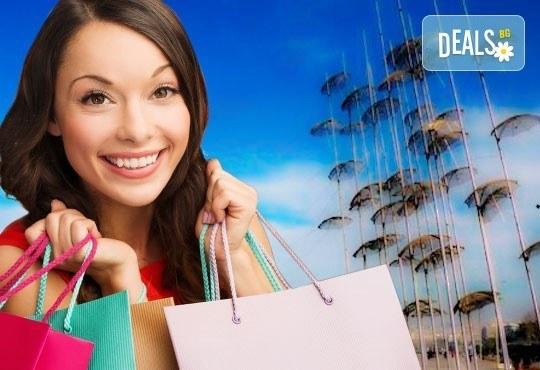 Предколеден шопинг в Солун, Гърция! Еднодневна екскурзия с осигурени транспорт и екскурзовод от Глобус Тур! - Снимка 1
