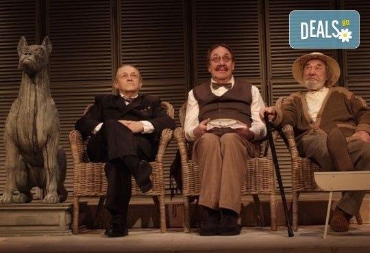 Гледайте Стефан Мавродиев в комедията Вятър в тополите, Младежки театър, камерна сцена на 22 декември от 19.00 ч. - Снимка 2