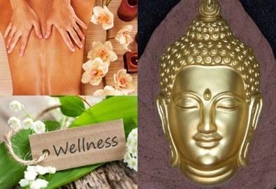 Лечебен и релаксиращ масаж на гръб и яка със 100% натурално лековито тибетско масажно масло от Салон за красота Алекс