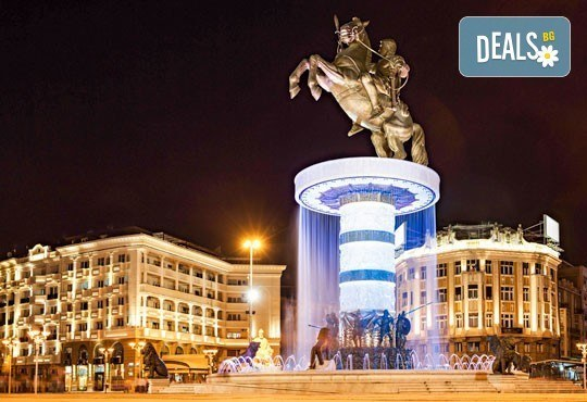 Нова година 2016 в Скопие, Македония! 3 нощувки със закуски в хотел 3*/4*/5*, дневен преход и водач от Караджъ Турс - Снимка 3