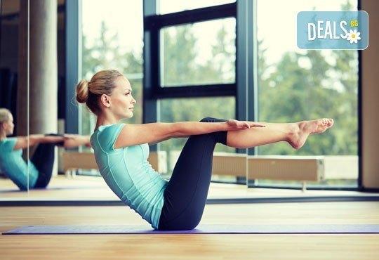 Премахнете стреса и умората и оформете тялото си! Две посещения на пилатес или ащанга йога в студио Beauty & Prana - Снимка 1