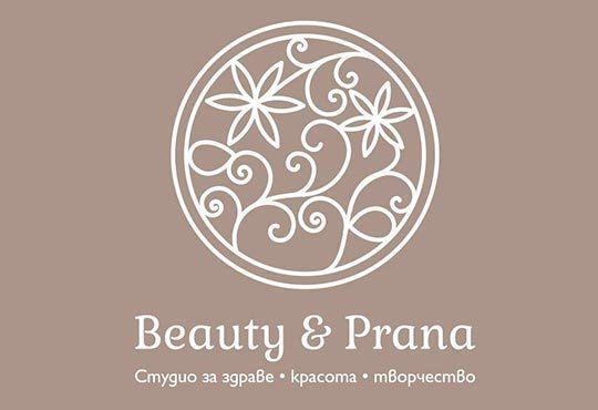 Масаж на лице, шия и деколте с натурални биопродукти Taoasis и Ekomaat и финална маска в студио Beauty & Prana - Снимка 4