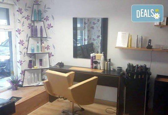 Кола маска на зони по избор за мъже или жени в салон за красота Persona от козметик Илина Трифонова! - Снимка 6