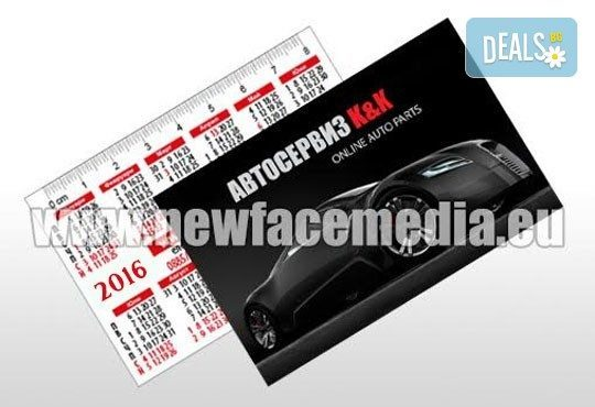 1 000 визитки или джобни календарчета за 2016 година с UV лак от New Face Media - Снимка 4