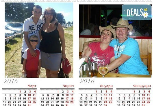 """Супер подарък за Вашите близки! Голям стенен """"13 листов календар"""" с 12 Ваши снимки от Офис 2 - Снимка 2"""