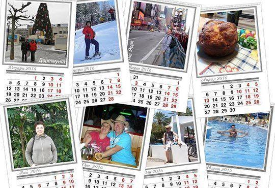 """Супер подарък за Вашите близки! Голям стенен """"13 листов календар"""" с 12 Ваши снимки от Офис 2 - Снимка 1"""