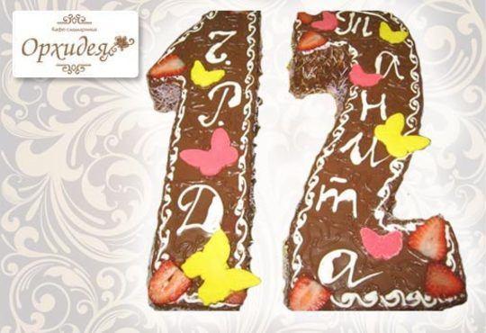 Шоколадови празници с Шоколадови цифри и букви! Изпишете 2016 г. с бутиковото сладкарство на Сладкарница Орхидея - Снимка 1