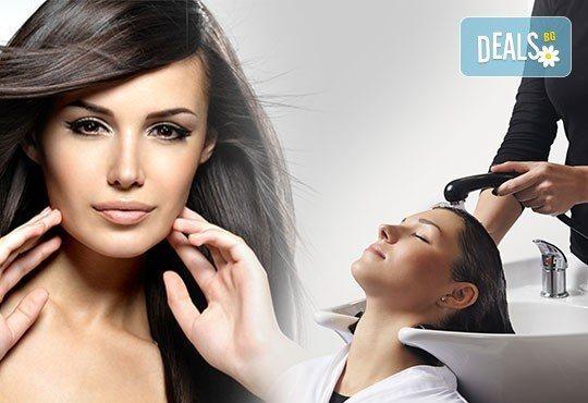 Подстригване, измиване с висок клас продукти, маска според типа коса, стилизиращ продукт и подсушаване в салон Дежа Вю - Снимка 1
