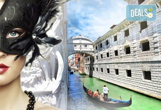 Посетете карнавала във Венеция, Италия през януари! 2 нощувки със закуски, транспорт и водач от Дидона Тур! - Снимка 1