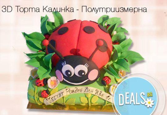 Детска 3D торта с фигурална ръчно изработена декорация от Сладкарница Джорджо Джани! - Снимка 3