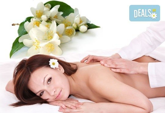 Релаксиращ, арома или класически масаж с жасмин, бадем или макадамия в Chocolate Studio - Снимка 2