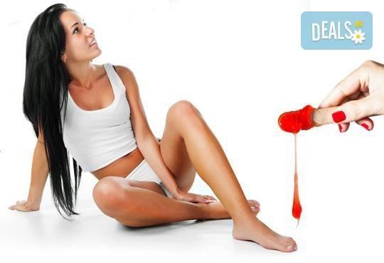 Кола маска на ръце, крака и подмишници на супер цена в Senses Massage & Recreation - Снимка 1