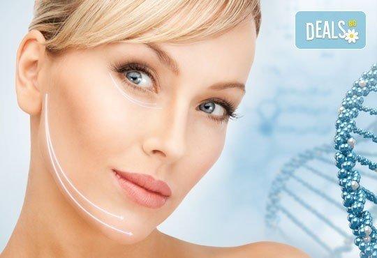Лифтинг терапия за лице, шия и деколте + терапия с хиалуронова киселина от специалист естетик в Салон Blush Beauty - Снимка 1