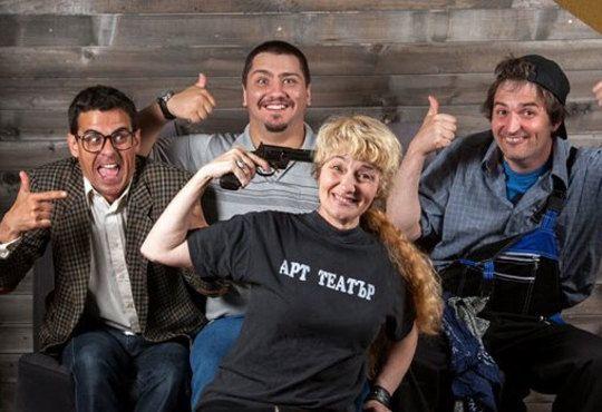 За своята 25-та годишнина Арт театър Ви кани да направим Една крачка напред с премиера на 14.12. от 19 ч. в НАТФИЗ - Снимка 3