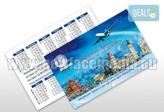 500 или 1 000 луксозни джобни календарчета за 2016 година с UV лак от New Face Media - Снимка 2