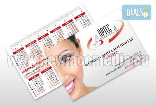 500 или 1 000 луксозни джобни календарчета за 2016 година с UV лак от New Face Media - Снимка 4