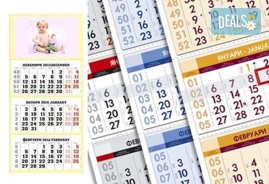 Страхотен подарък! 2 или 5 броя стенен работен календар с Ваша снимка от Офис 2 - Снимка 1