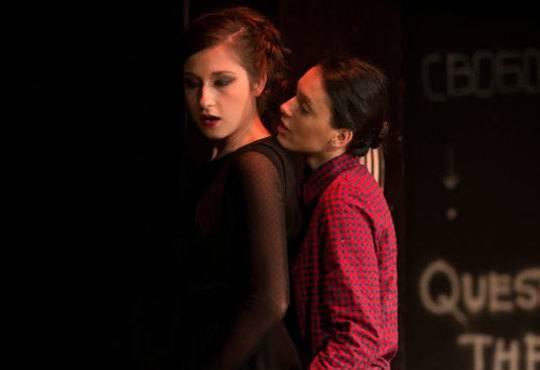 Романтика и съвременност! Дванайсета нощ от Уилям Шекспир, музика: Графа, 4-ти декември в МГТ Зад канала - Снимка 2