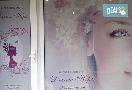 Филър за попълване на назолабиални бръчки или оформяне на контура и обема на устните 0,5 ml или 1 ml в Dream Hips - Снимка 5