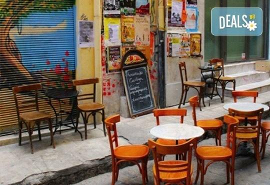 Нова Година 2016 в Солун с Краджъ Турс! 3 нощувки със закуски, вечери и гала вечеря в Olympia Hotel 3*+, транспорт - Снимка 7