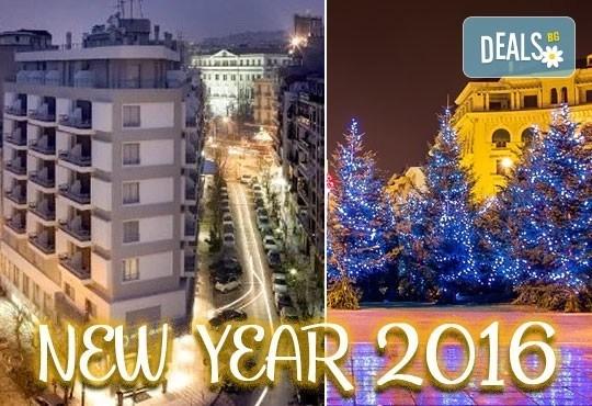 Нова Година 2016 в Солун с Краджъ Турс! 3 нощувки със закуски, вечери и гала вечеря в Olympia Hotel 3*+, транспорт - Снимка 2