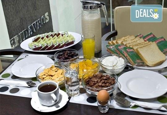 Шопинг и разходка в Атина през януари! 3 нощувки със закуски, Epidavros 2/3*, самолетен билет от Лале Тур - Снимка 8