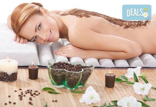 Удоволствие и щастие за тялото Ви! 90-минутна терапия за цяло тяло с кафе и канела в Студио GIRО - Снимка 1