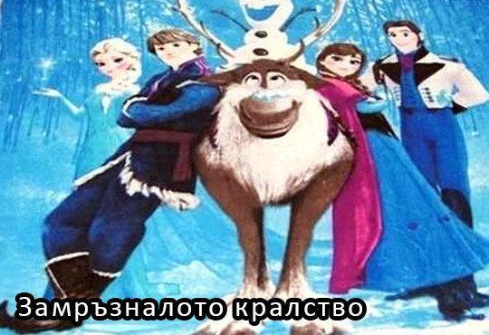 Изненадайте детето си със страхотен спален комплект с любимите му анимационни герои от Шико - ТВ! - Снимка 8