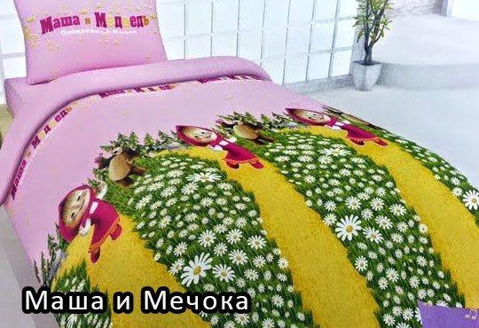 Изненадайте детето си със страхотен спален комплект с любимите му анимационни герои от Шико - ТВ! - Снимка 9