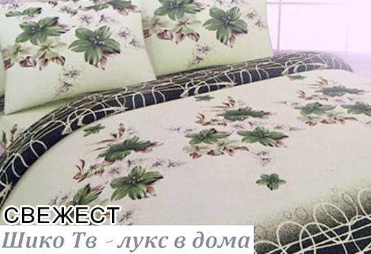 Лукс върху спалнята със спален комплект за двойно легло, изработен от хасе - 100% памук от Шико - ТВ! - Снимка 3