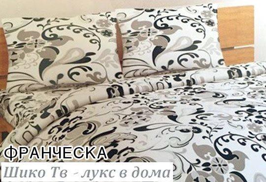Лукс върху спалнята със спален комплект за двойно легло, изработен от хасе - 100% памук от Шико - ТВ! - Снимка 4