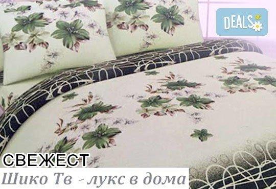 За спокоен сън! Вземете луксозен спален комплект за единично легло от хасе - 100% памук от Шико - ТВ! - Снимка 1