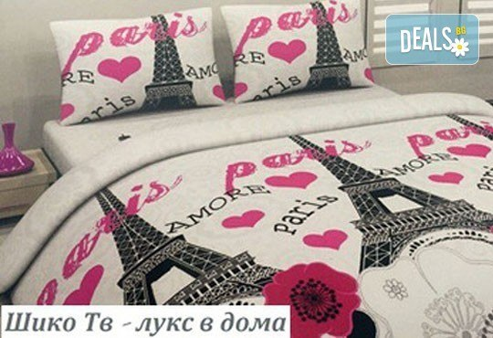 Вземете уникален луксозен спален комплект за спалня, изработен от хасе - 100% памук от Шико - ТВ! - Снимка 1
