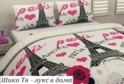 Луксозен щампован спален комплект за спалня, изработен от хасе - 100% памук, Шико - ТВ