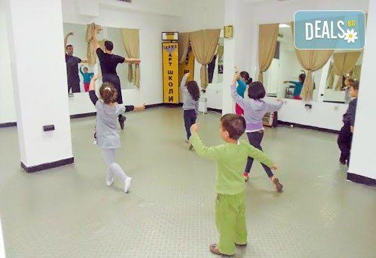 Актьорско училище за деца! Съботно-неделно училище по сценични изкуства, АРТ ШКОЛИ Т.А.Й.М.С срещу Мол Сердика! - Снимка 5