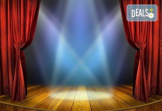 Актьорско училище за деца! Съботно-неделно училище по сценични изкуства, АРТ ШКОЛИ Т.А.Й.М.С срещу Мол Сердика! - Снимка 1